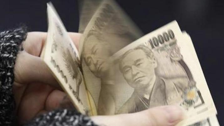 Yen Menguat Lagi, Ekonomi Jepang Bakal Terancam!